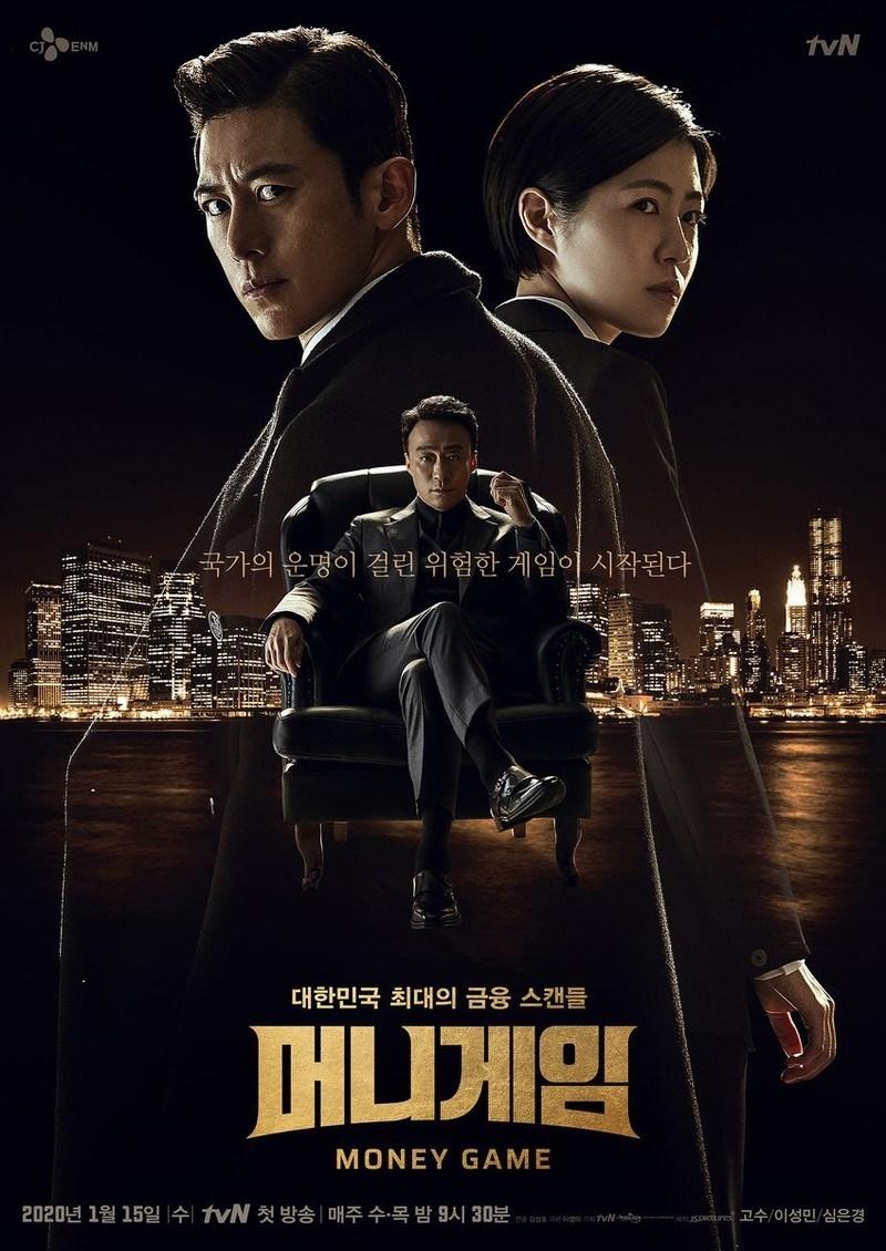Top 5 bộ phim Hàn Quốc không thể bỏ lỡ năm 2020